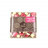 Belgian milk chocolate with cranberry, apple, beebread and honey 35 g
